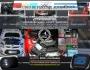 JORNADAS PERITO VERIFICADOR E IDENTIFICADOR AUTOMOTOR ACTUAL 2016 COMODORORIVADAVIA